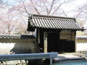 旧豊宮崎文庫