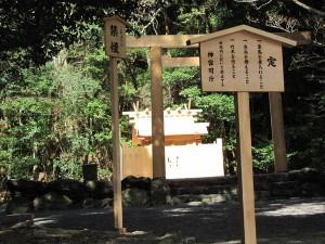 饗土橋姫神社 (あえどはしひめじんじゃ)