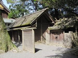 C019 由貴御倉 (ゆきのみくら) 皇大神宮 所管社