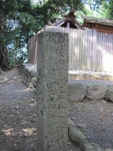 C039 田上大水神社 (たのえおおみずじんじゃ) 豊受大神宮 摂社