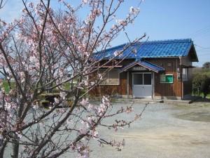 須田公民館