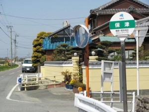 神服織機殿神社への入口