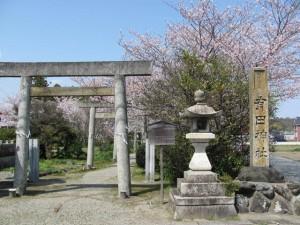 有田神社(小俣)
