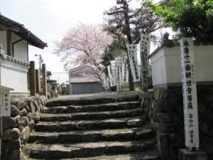 富向山田宮寺