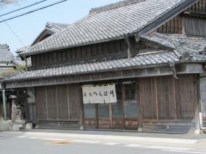 へんば餅(旧伊勢街道沿い、小俣町明野)
