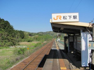 JR松下駅