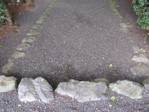 C086 奈良波良神社 (ならはらじんじゃ) 皇大神宮 摂社