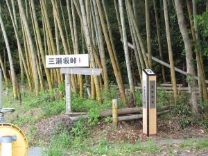 熊野古道 里登り口