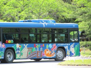 伊勢二見鳥羽周遊バス(CANばす)