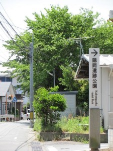 隠岡遺跡公園の案内標識