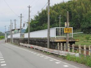 JR外城田駅