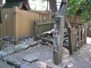 橿原神宮遥拝所(上社社域)