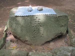 田乃家神社