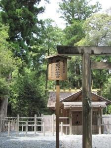 瀧原竝宮 (たきはらのならびのみや) 皇大神宮 別宮