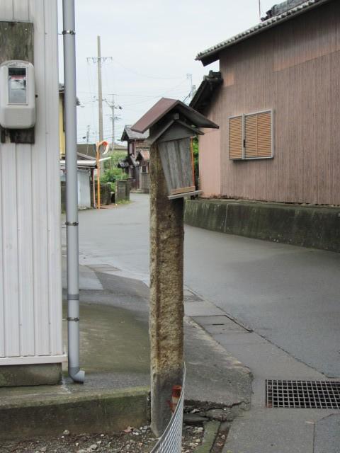 宇須乃野神社