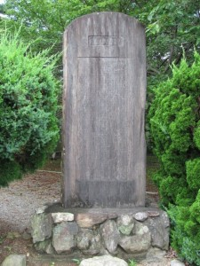 旧豊宮崎文庫の碑
