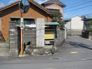 山田奉行所跡