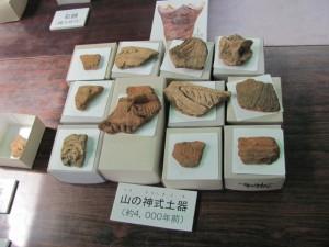 山の神式土器