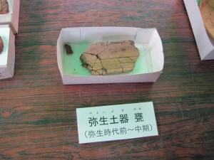 弥生土器 甕
