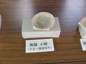 陶器 小椀