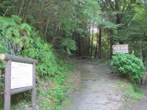 朝熊岳道(登山口)