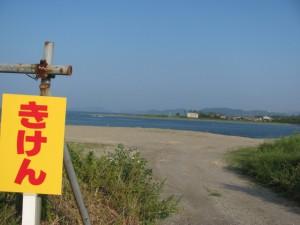 大湊の海岸