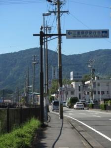 伊勢庁舎への案内標識