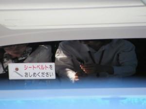 農村体験ツアー(観光バス車内)