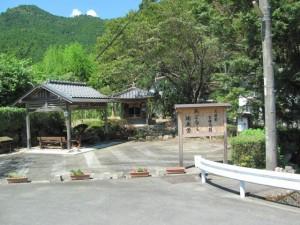 大紀町金輪(あごなし地蔵堂)