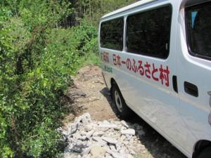ふるさと村の送迎バス
