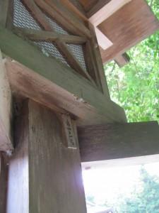 灯篭の識別木札