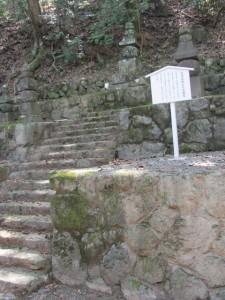 九鬼嘉隆公の五輪塔