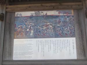 宮川・桜の渡し(下の渡し)案内板