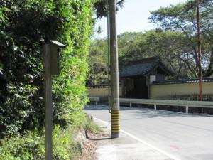 旧豊宮崎文庫の門