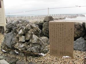 二見興玉神社(さざれ石)