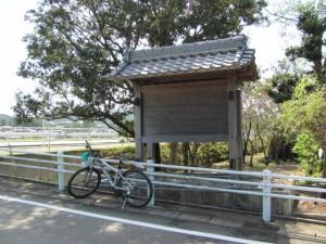 宮川左岸(柳の渡し案内板)