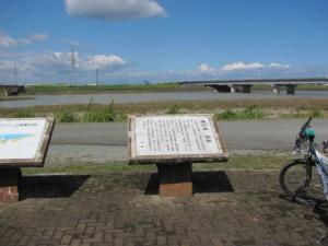 宮川右岸(磯の渡し跡付近)