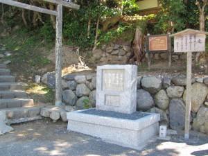 神宮御料鰒調製所の正面