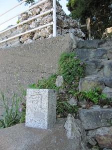 神宮御料鰒調製所の右手