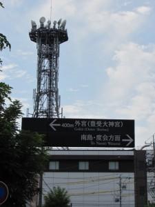 奉幣の儀へ向かう(NTT前)
