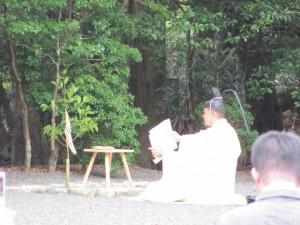 神嘗祭 奉幣の儀 (第一鳥居内祓所)