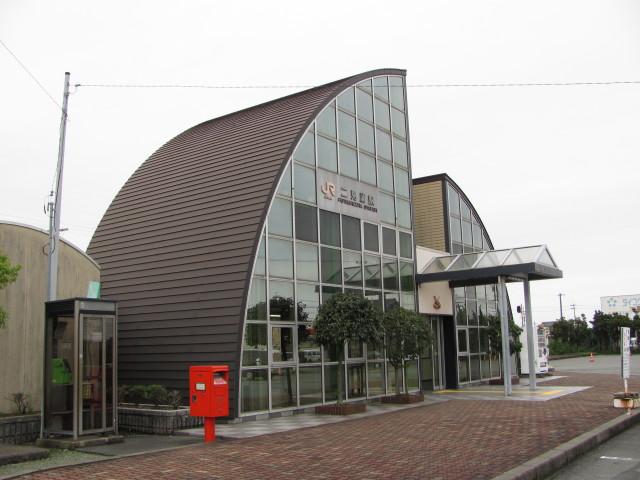 JR二見浦駅