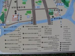 二見文学碑マップ