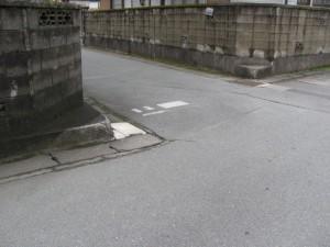 御塩道(左折)