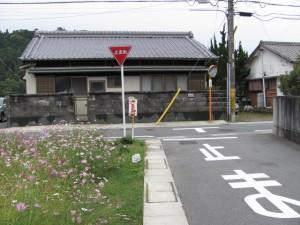 御塩道(二見街道 旧道へ)