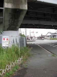 御塩道(国道23号線と42号線の立体交差)