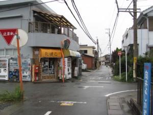 御塩道(西川商店)
