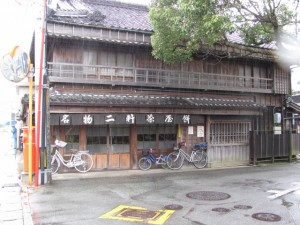 御塩道(二軒茶屋餅)