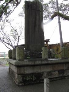 御塩道(明治天皇御上陸地記念碑)