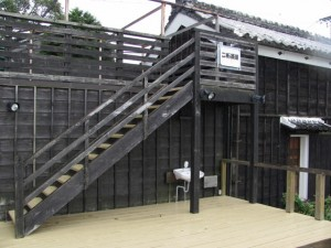 御塩道(川の駅 二軒茶屋)